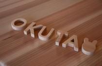 今日は何の日?OKUTAの設立記念日です!