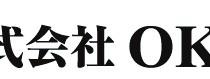 【イベント案内】小川町オーガニックフェスに今年もOKUTAが参加します!